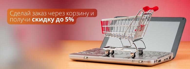 Купить Дешевые Вещи Через Интернет
